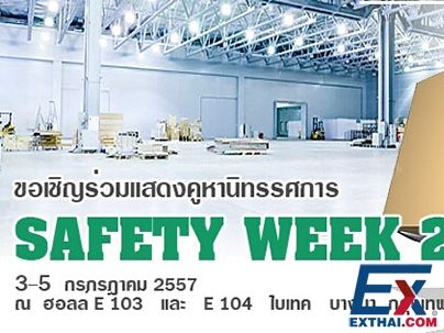งาน Safety Week 2014 & APOSHO 2014