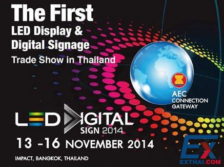 งานLED & Digital Sign 2014