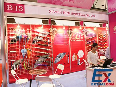 XIAMEN TUZH UMBRELLA CO.,LTD.