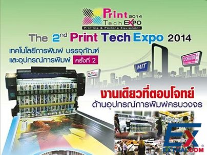 The 2nd Print Tech Expo 2014