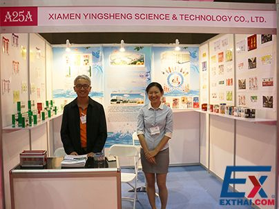 XIAMEN YINGSHENG SCIENCE & TECHNOLOGY CO.,LTD.