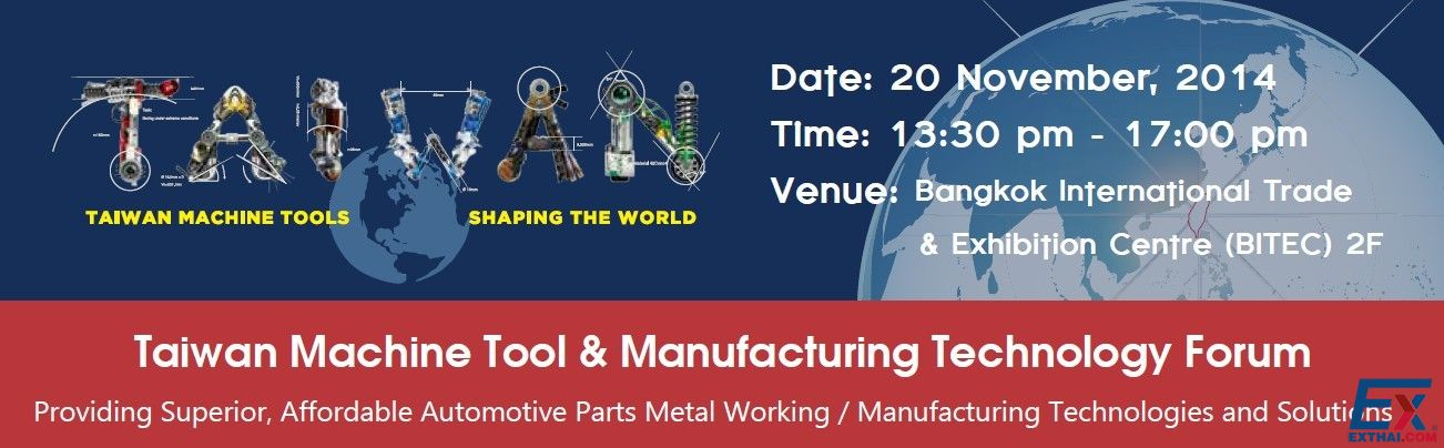 2014 Taiwan Machine Tool & Manufacturing Technology Forum