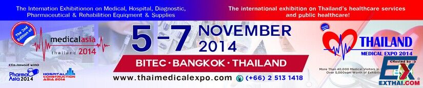 MEDICAL ASIA 2014, PHARMA ASIA 2014 And HOSPITAL CONSTRUCTION ASIA 2014