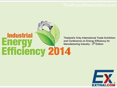 งาน  Industrial Energy Efficiency 2014