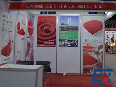 Gansu Dunhuang Seed Fruit & Vegetable Products Co.,Ltd.