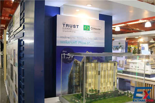 Q House TRUST CONDO start from 1.59 Million