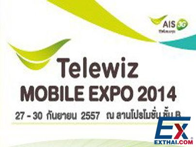MOBILE EXPO 2014