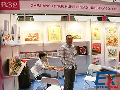 ZHEJIANG QINGCHUN THREAD INDUSTRY CO.,LTD.