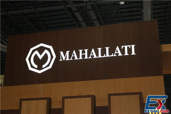 Mahallati Jewellery: well known and trusted throughout the Middle East