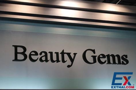 Beauty Gems Group:an award-wining gem and jewelry manufacturer
