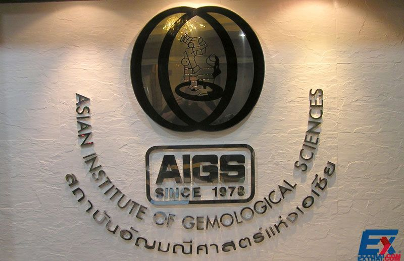 Asian Institute of Gemological Sciences joins the 54th Bangkok Gems & Jewelry Fair