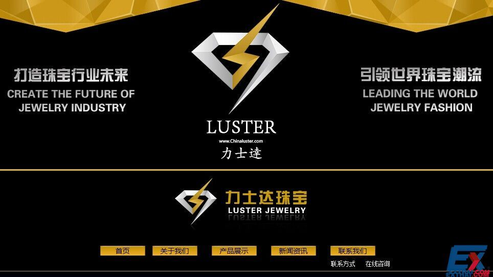Luster Jewelry Co., Ltd.