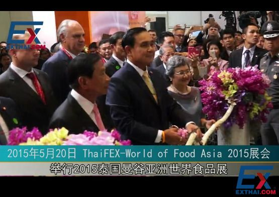 THAIFEX-World of Food Asia World of Coffee & Tea World of FoodServ